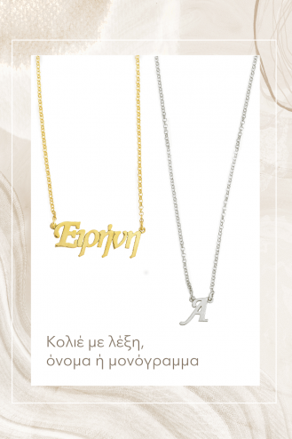 Make your own necklace with...